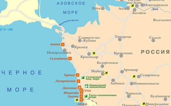 азовское море курортные города