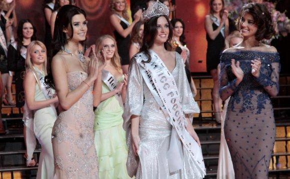 титула Мисс Россия – 2016