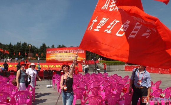 красный туризм из китая в