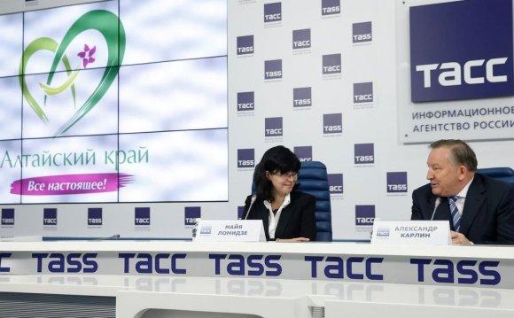 Развитие туризма в Алтайском